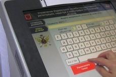 «Ростелеком» устранил аварию, нарушившую работу Росреестра в Смоленской области