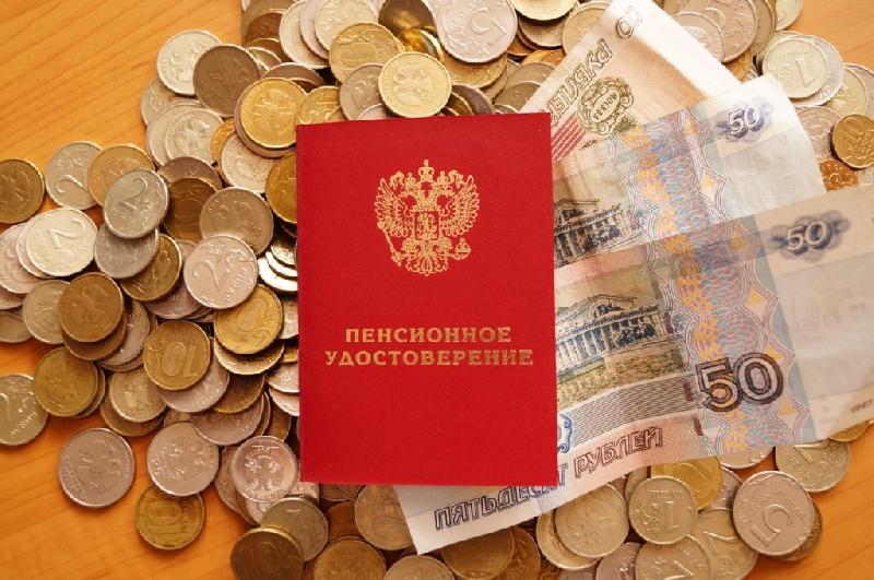 «Заморозку» пенсионных накоплений продлят до 2021 года
