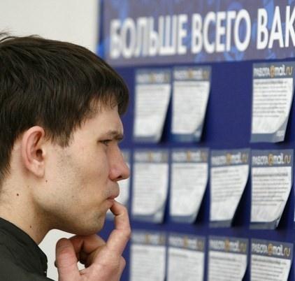 В Смоленской области снизился уровень регистрируемой безработицы