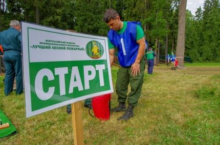 Смолянин вошел в число призеров на всероссийском конкурсе «Лучший лесной пожарный»
