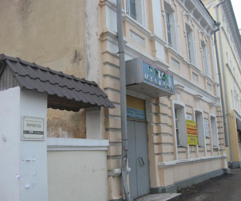 «Цена дома – рубль». Историческое здание в центре Смоленска выставят на продажу