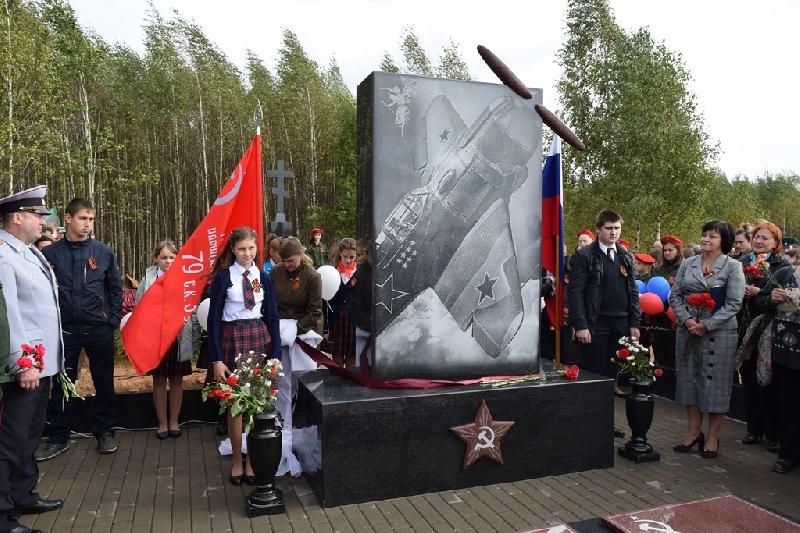 В Смоленской области при участии «АтомЭнергоСбыт» и Концерна «Росэнергоатом» построили Мемориальный комплекс