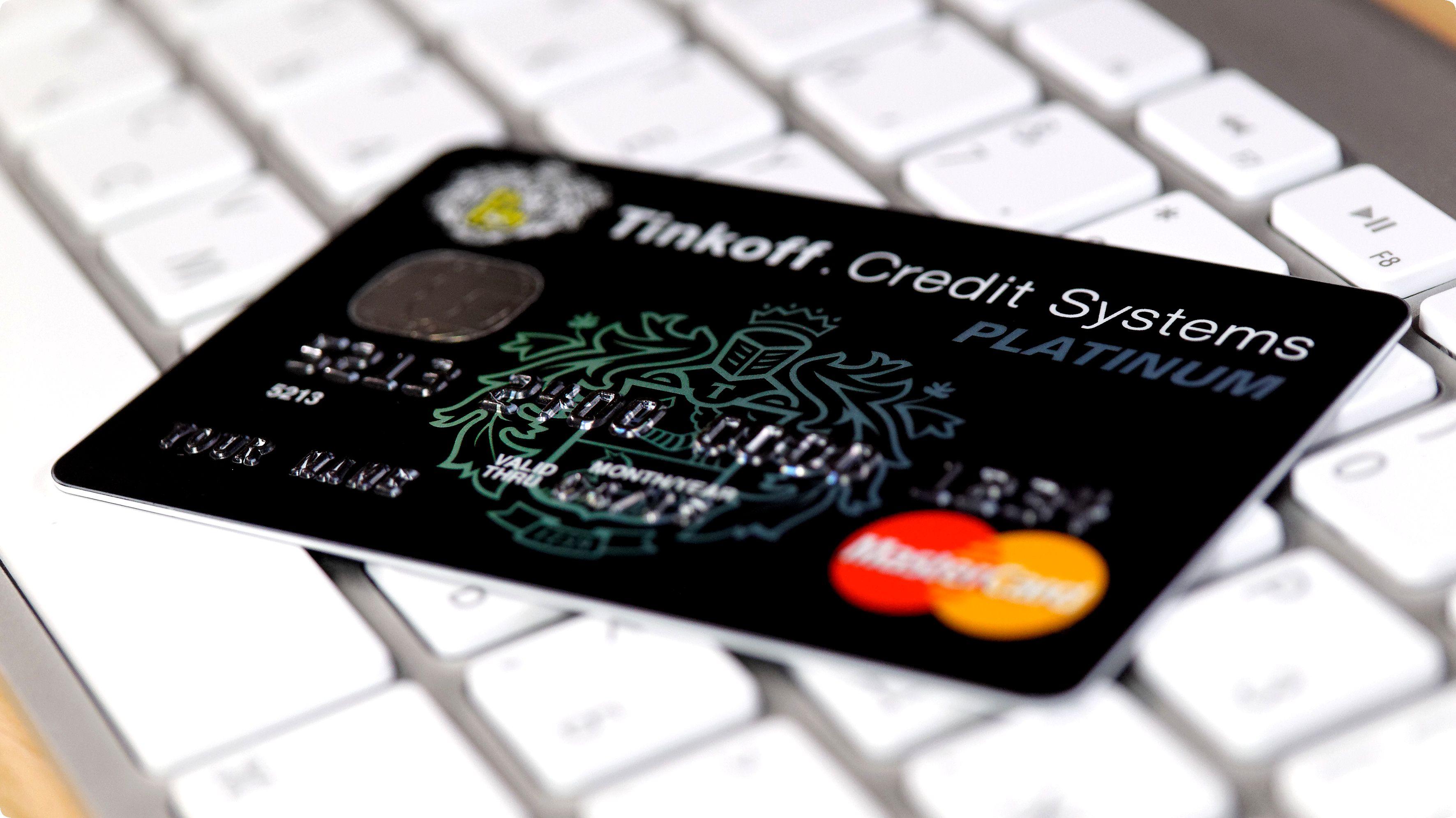Где оформить выгодную кредитную карту