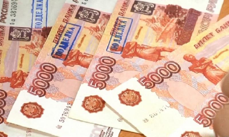 В Смоленской области участились случаи обнаружения фальшивок
