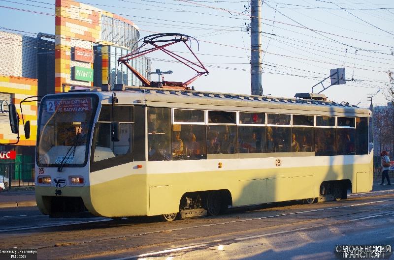 Смоляне могут прокатиться в московском трамвае