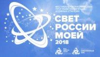 Смоленская АЭС: творческие коллективы АЭС России представят своё творчество в Десногорске