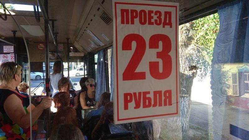 Стало известно, на каких маршрутах в Смоленске точно подорожает проезд