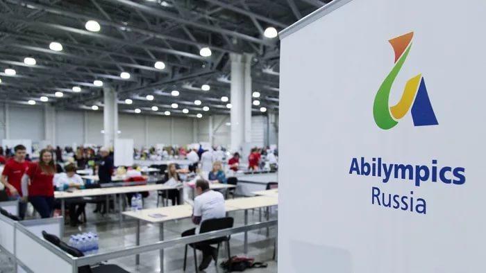 В Смоленской области пройдет IV региональный Чемпионат профессионального мастерства «Абилимпикс»