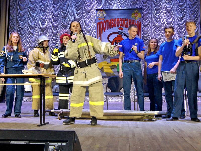 Смоленские школьники сыграли в противопожарный КВН