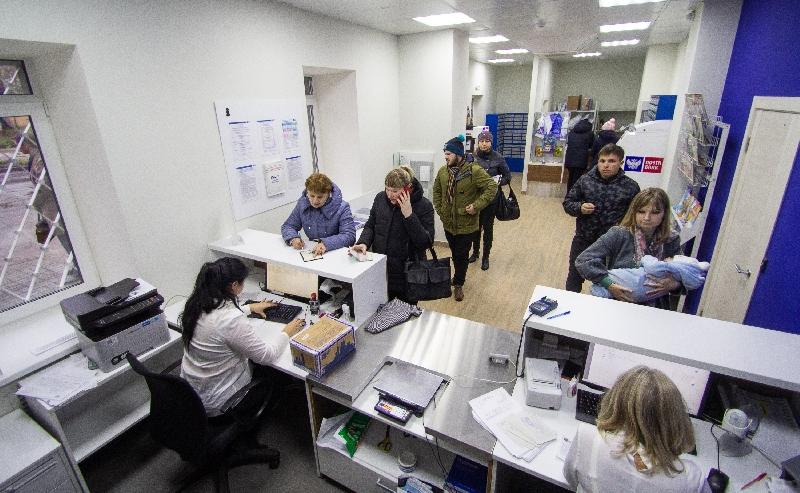 В Смоленске открылось обновленное почтовое отделение