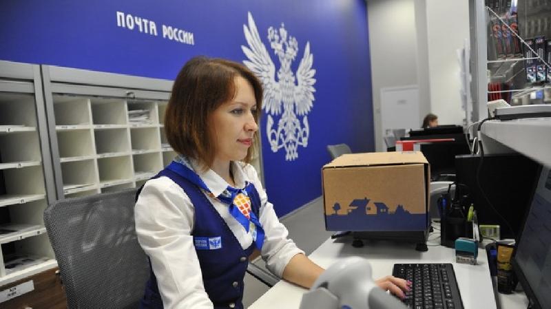 Почта России входит в стадию реорганизации