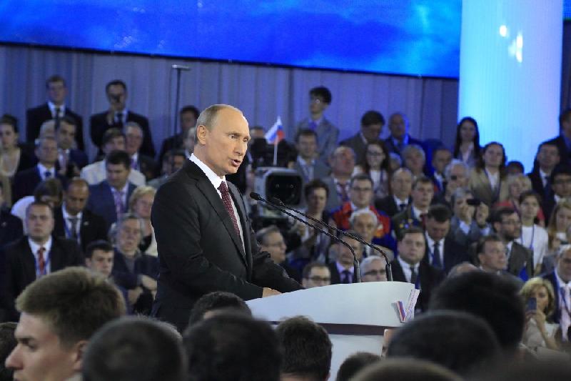 Центральный штаб ОНФ определил дату и повестку съезда
