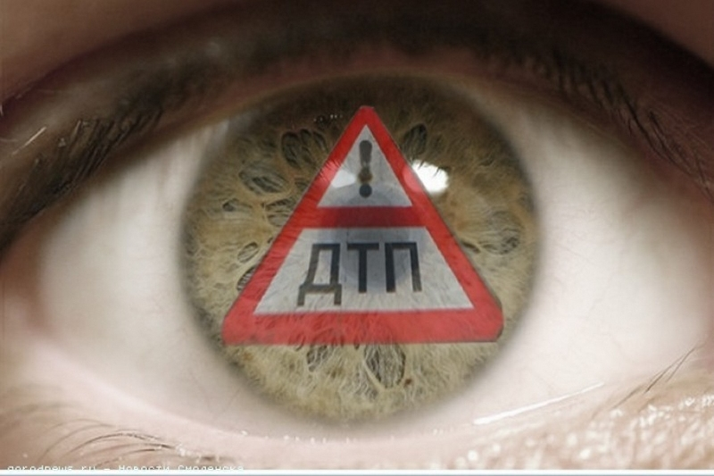 В Смоленске ищут свидетелей серьезного ДТП