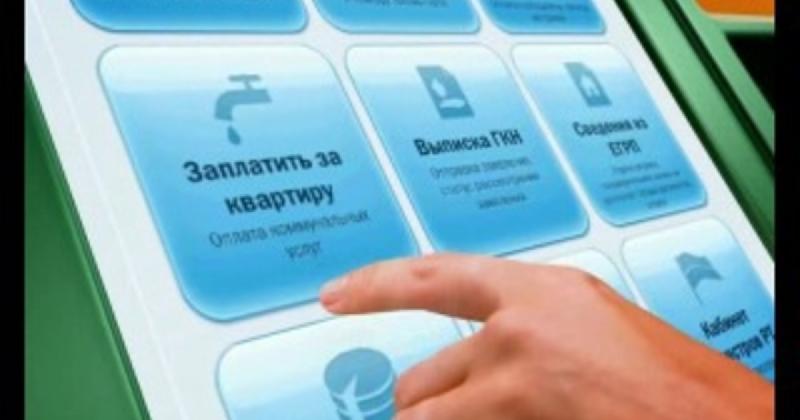 75% смолян получают государственные и муниципальные услуги в электронном виде