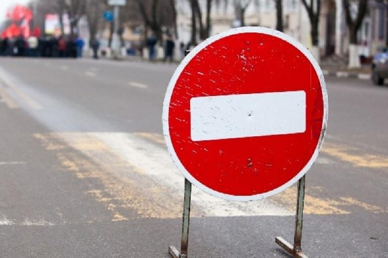 Какие улицы в Смоленске закроют для транспорта 6 октября