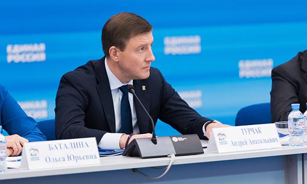 «Единая Россия» предлагает сохранить федеральные субсидии на благоустройство небольших населенных пунктов
