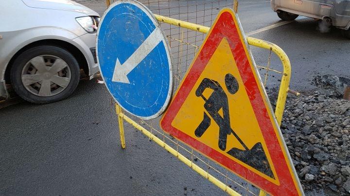 В Смоленске ограничат движение на перекрестке
