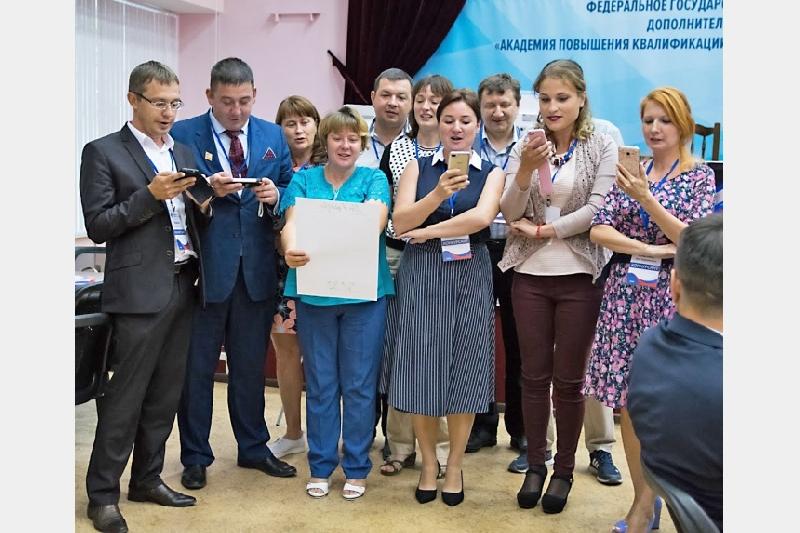 Смолянка стала финалистом конкурса «Учитель года»