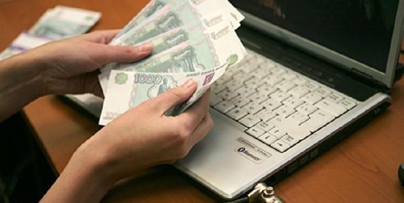 Смолянка, сделав вклад под проценты, лишилась 120 тысяч рублей