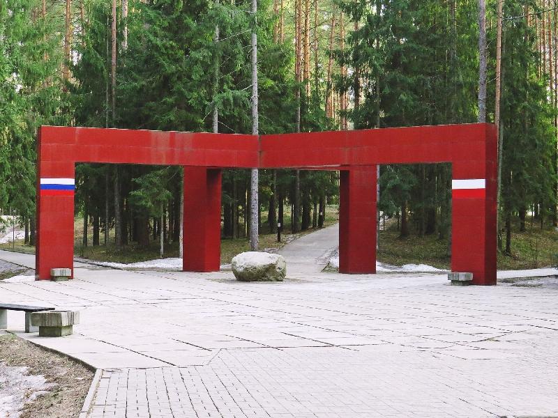 Президента России просят переименовать мемориал в Катыни