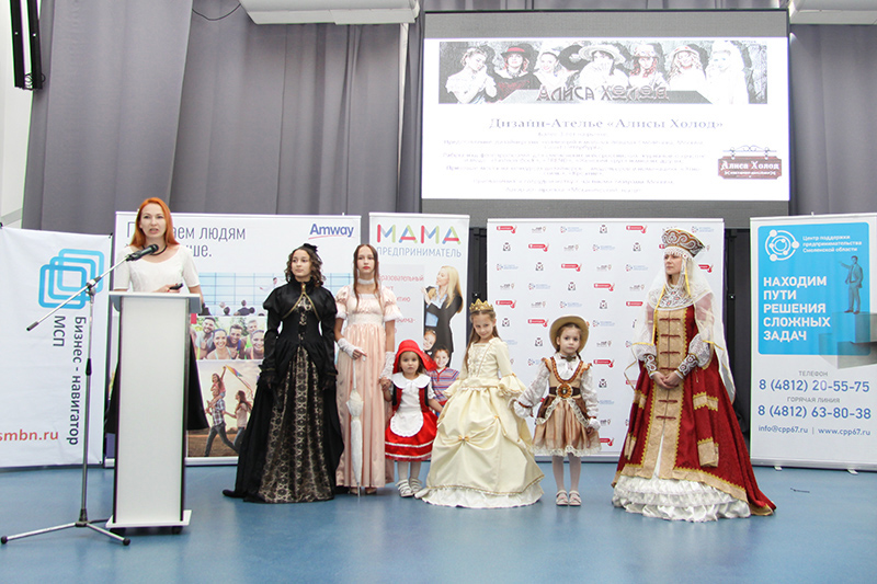 В Смоленске подвели итоги образовательного проекта «Мама-предприниматель»