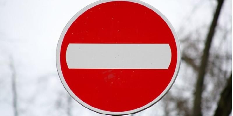 В Смоленске до 20 октября закрыли движение по улице Докучаева