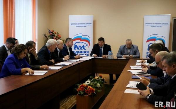 «Единая Россия» подвела итоги выборов в Смоленскую облдуму