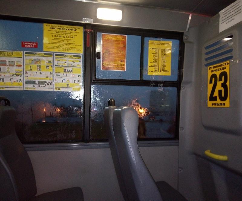 В райцентре Смоленской области подорожал проезд в автобусах