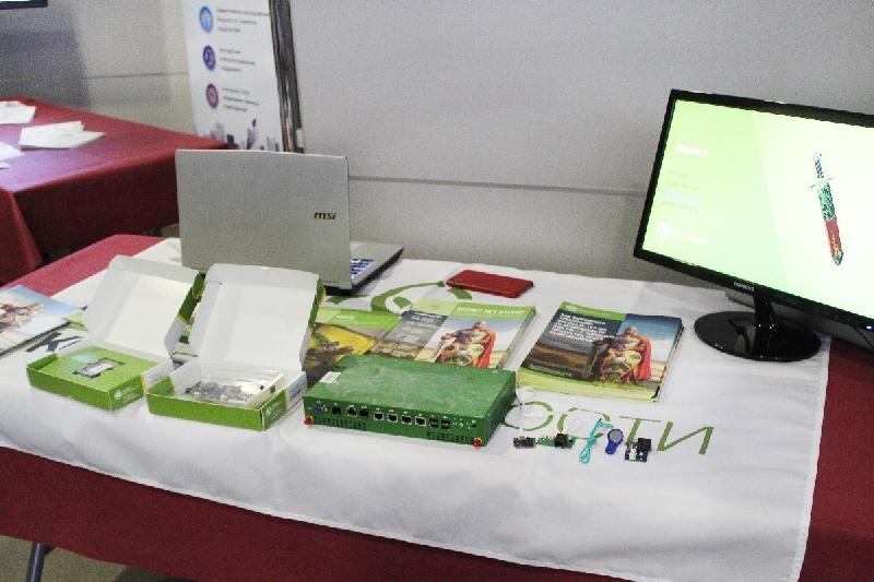 В Смоленске прошла региональная конференция по информационной безопасности