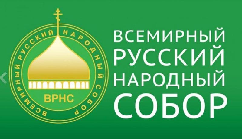 Губернатор Алексей Островский принимает участие в работе Всемирного Русского Народного Собора