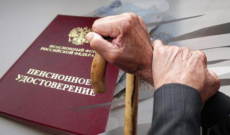 В Смоленской области пенсионеры получают социальную доплату