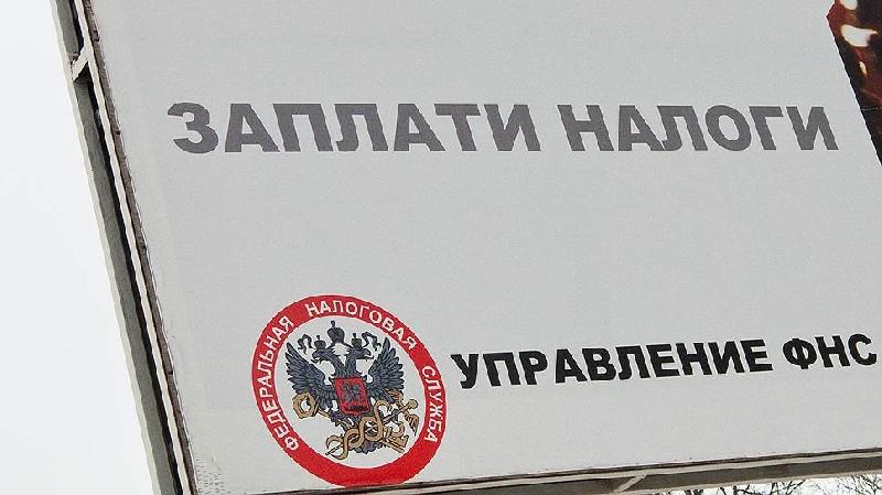 В Смоленске предприниматель заплатил больше миллиона рублей, испугавшись ареста имущества