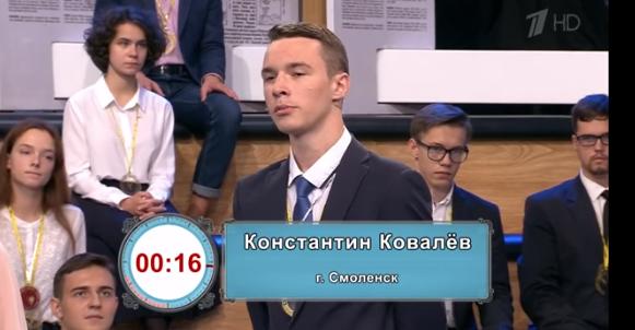 Смолянин выступил в четвертьфинале «Умницы и умники»