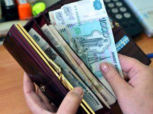 Сколько зарабатывают работники учреждений культуры в Смоленской области