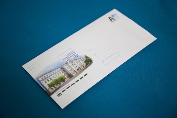 Почта России выпустила конверты с изображением Смоленского госуниверситета
