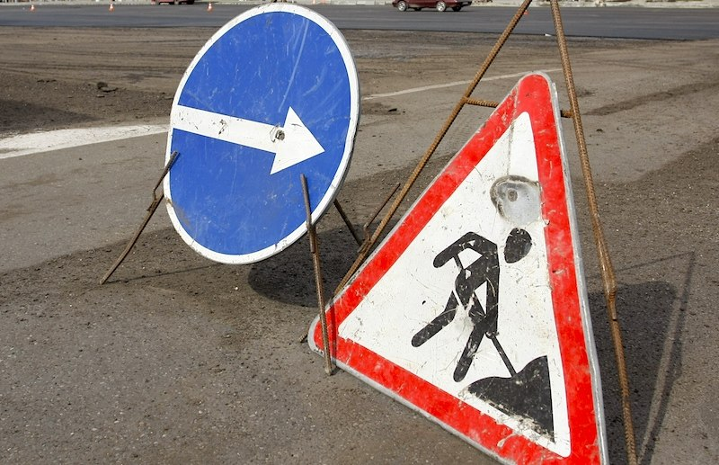 В Смоленске ограничили движение по двум улицам