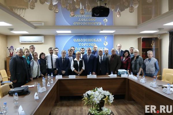 Сергей Неверов встретился с «Национальным конгрессом Смоленской области»