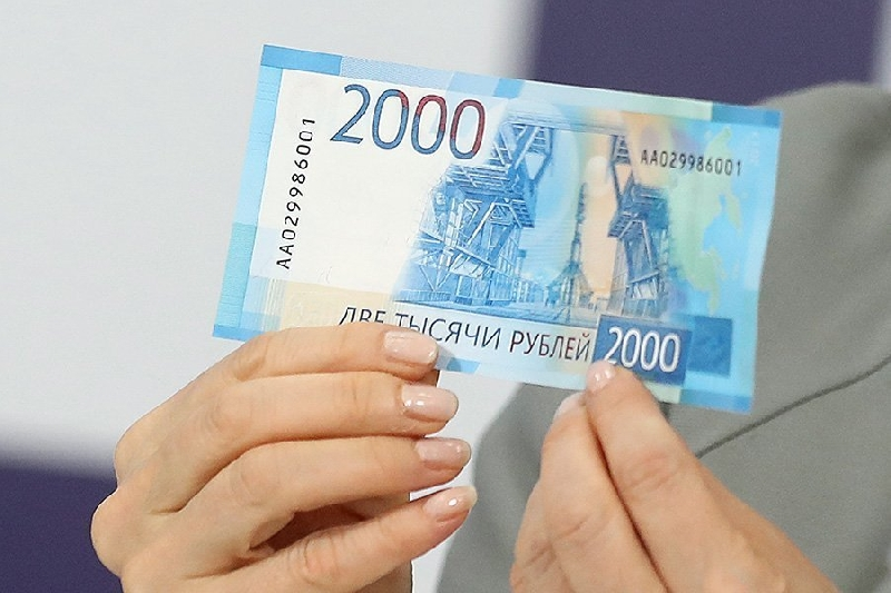В Смоленской области выявлена первая поддельная банкнота номиналом 2000 рублей