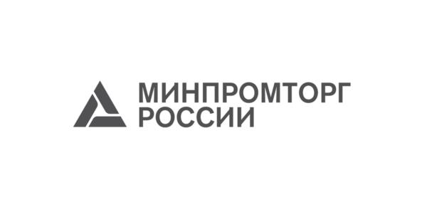 Смоленские предприятия легкой промышленности приглашаются к участию в III федеральном отраслевом профессиональном конкурсе «ТОП-10 2018»