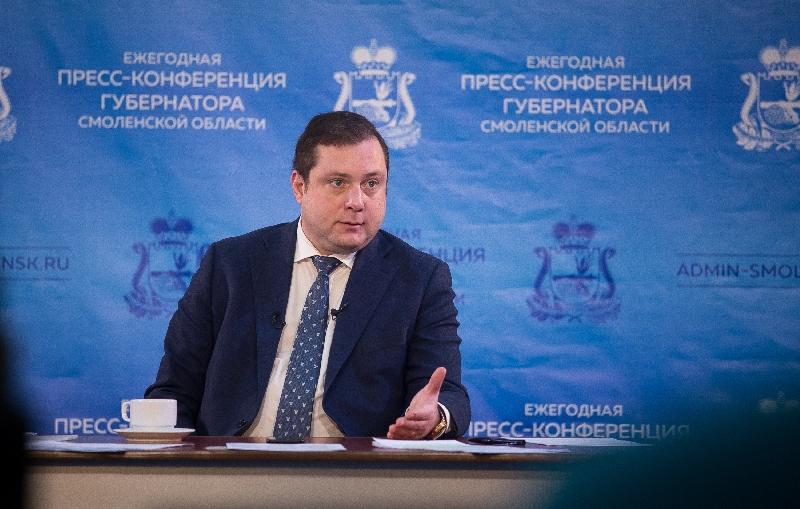 Губернатор Смоленской области подвел итоги года