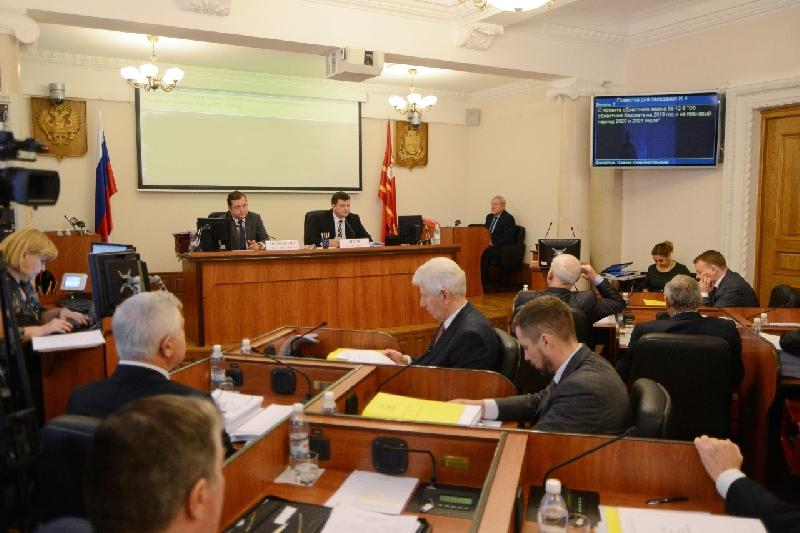 Депутаты приняли бюджет Смоленской области