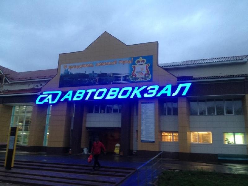 Как будут ходить междугородние автобусы в Смоленской области в праздничные дни