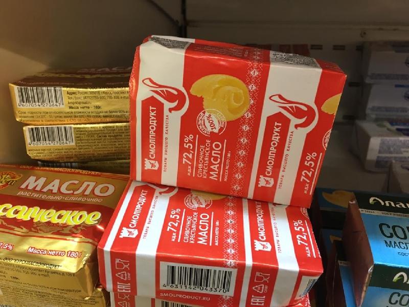 В магазинах появились товары под брендом «Смолпродукт»