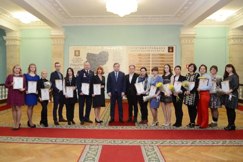 В Смоленской области подвели итоги Года добровольца и волонтера