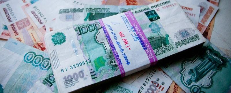 Смоленская область получит 553,7 млн. рублей