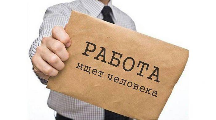 «Главный инженер, бухгалтер, швея». Жителям райцентра Смоленской области предлагают работу