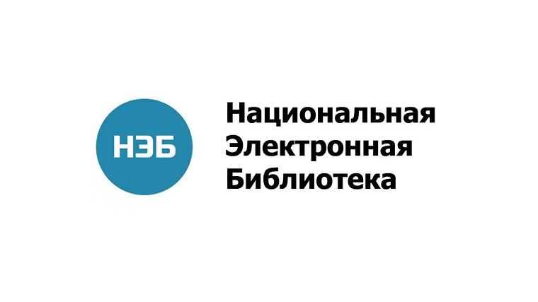 Завершается подключение библиотек Смоленской области к «Национальной электронной библиотеке»