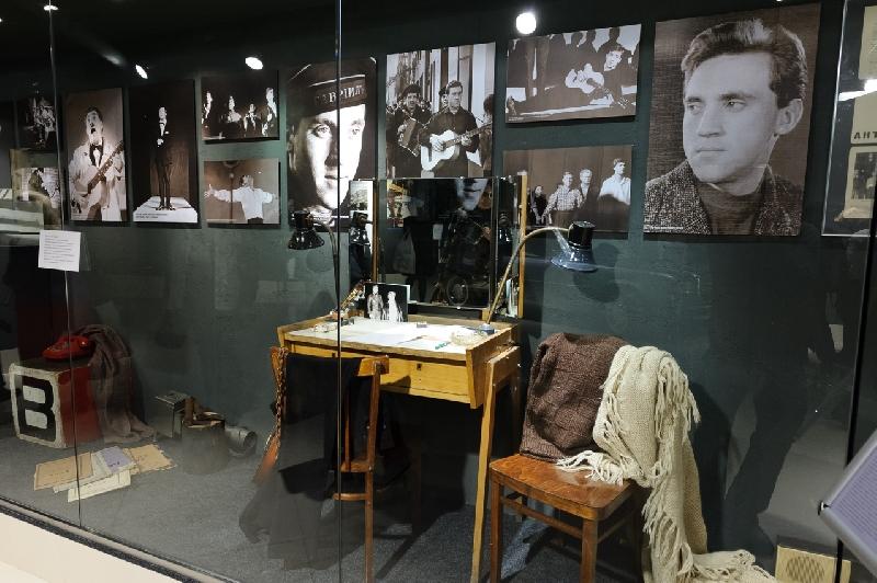 Смолян приглашают на открытие постоянной экспозиции музея Высоцкого в Москве