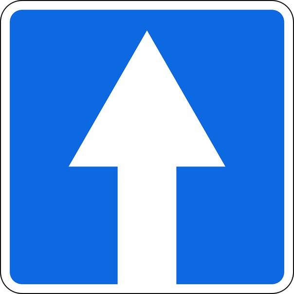 В Рославле изменится движение транспорта