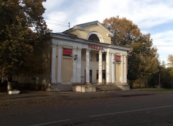 Почему в Вязьме нужно сохранить здание кинотеатра «Победа»